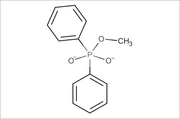 Methyl diphenylphosphite